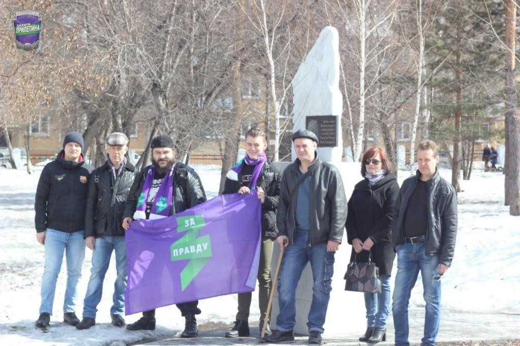 По всей России прошли акции Движения Захара Прилепина в честь 60-летия первого полета человека в космос 21