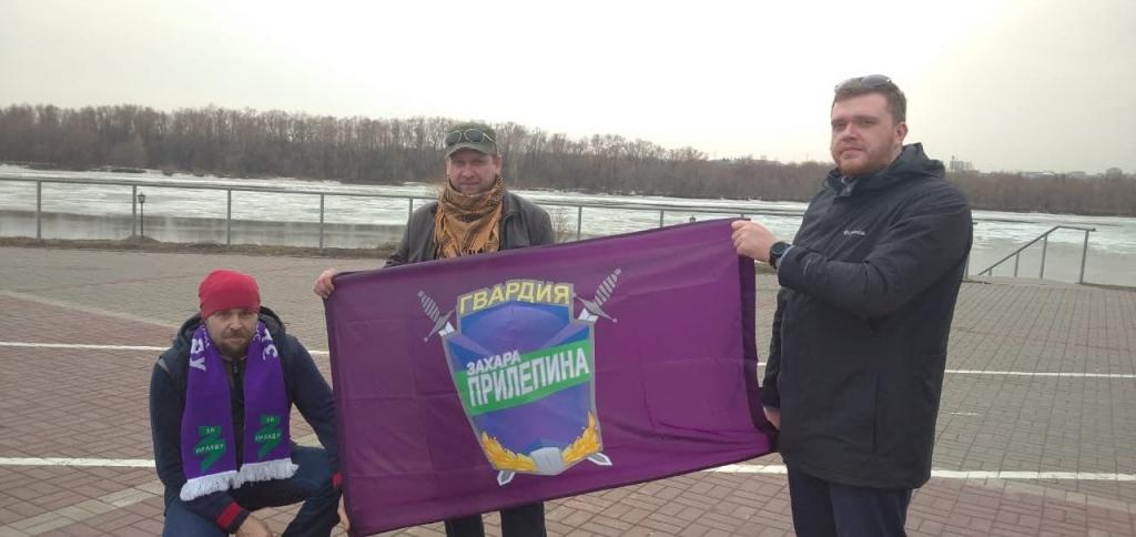 По всей России прошли акции Движения Захара Прилепина в честь 60-летия первого полета человека в космос 34
