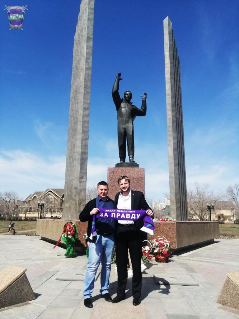 По всей России прошли акции Движения Захара Прилепина в честь 60-летия первого полета человека в космос 45