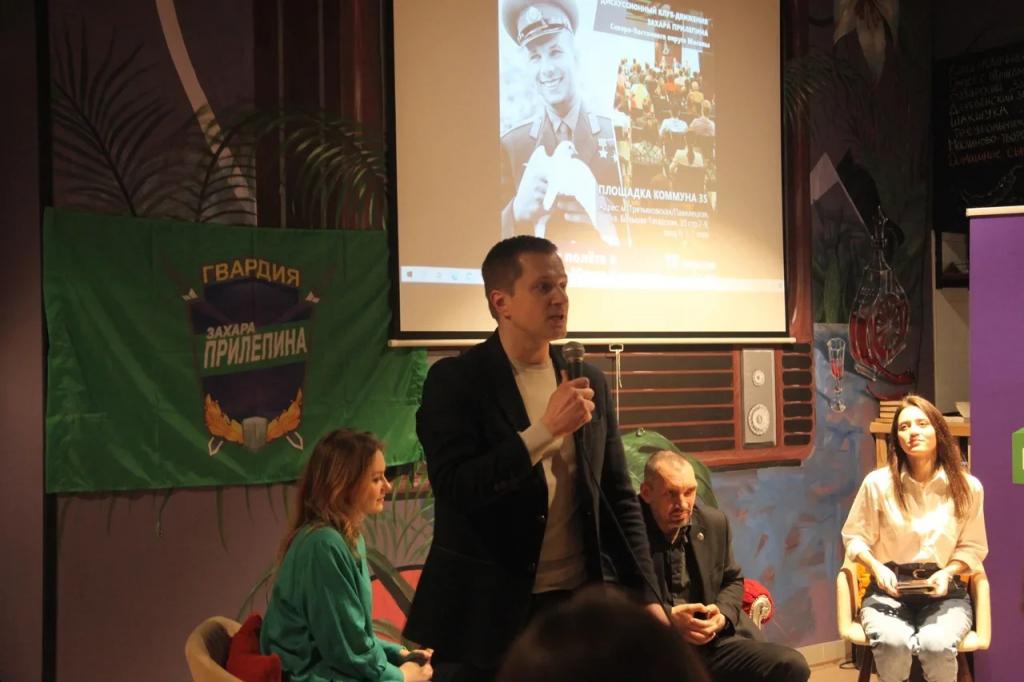 Первое заседание дискуссионного клуба Движения Захара Прилепина в СВАО посвятили Гагарину 2