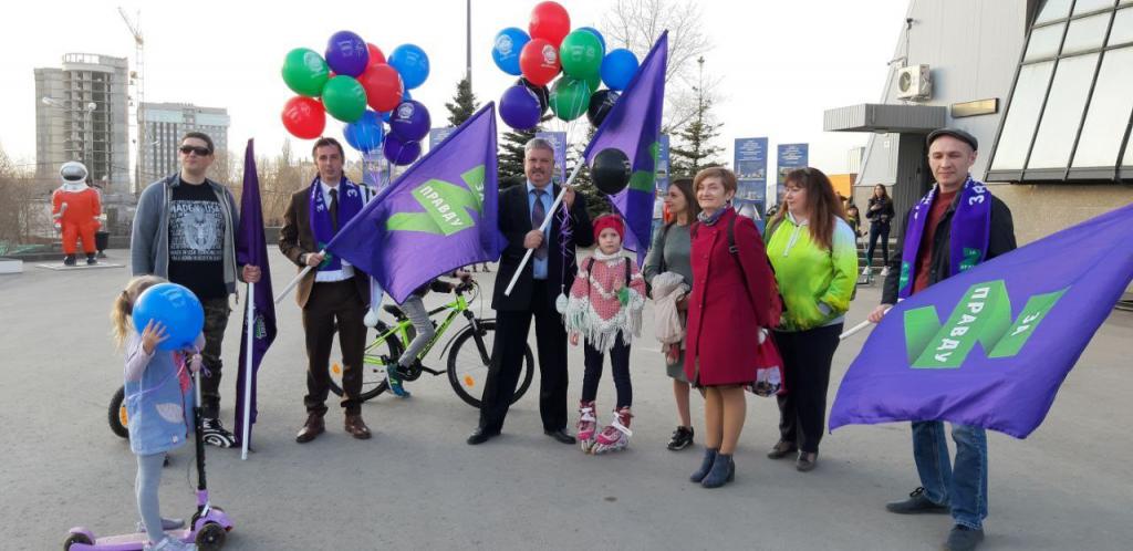 По всей России прошли акции Движения Захара Прилепина в честь 60-летия первого полета человека в космос 41
