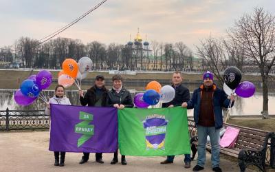 В Твери Движение Захара Прилепино провело акцию в честь 60-летия полета первого человека в космос