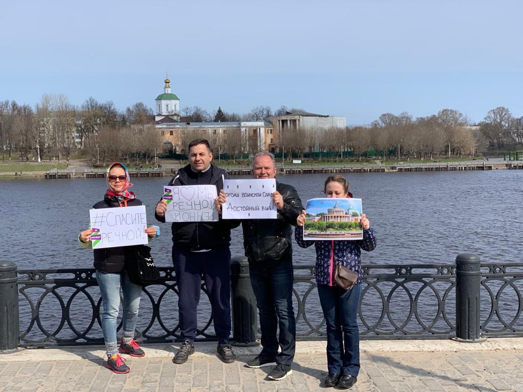 В День всемирного наследия Движение Захара Прилепина громко заявляет о его проблемах 9