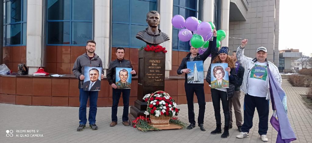 По всей России прошли акции Движения Захара Прилепина в честь 60-летия первого полета человека в космос 23