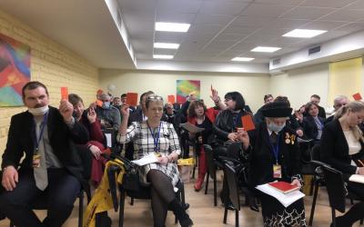 В Воронеже прошла первая объединительная конференция актива СРЗП