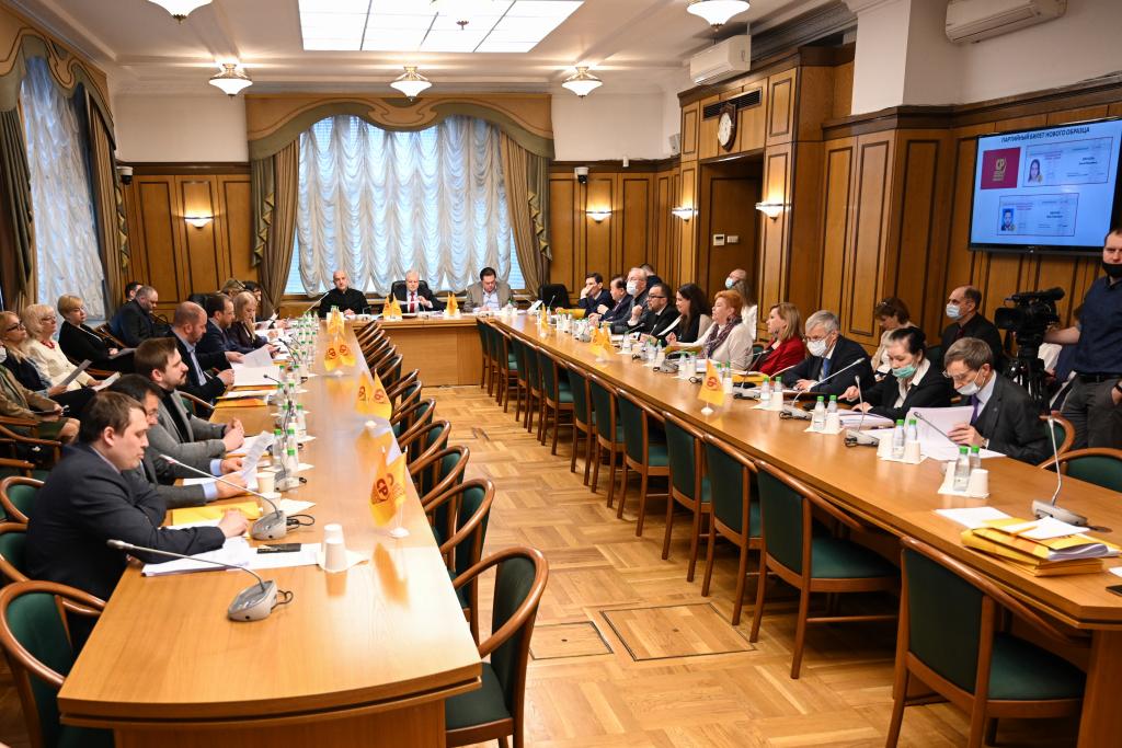 Итоги очередного заседания Президиума СРЗП 1