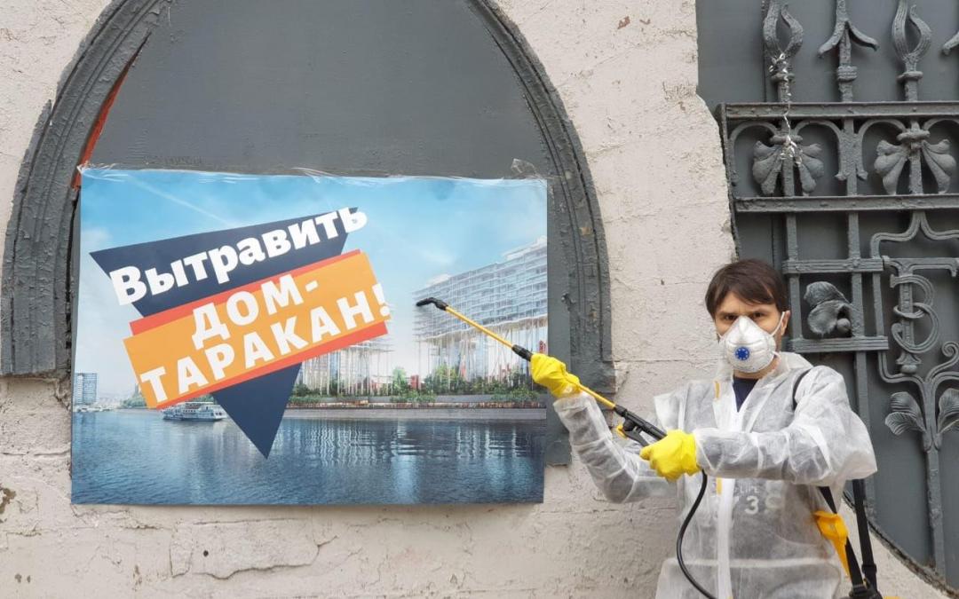 Вытравить дом-таракан на Бадаевском!