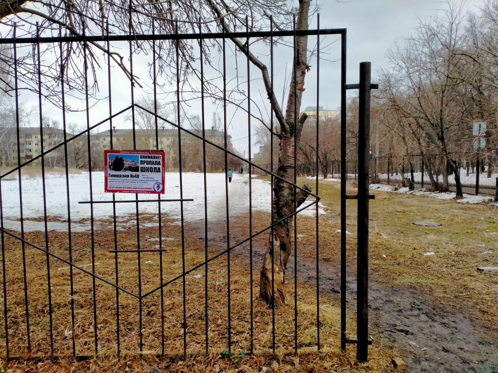 В Екатеринбурге пропала школа 1