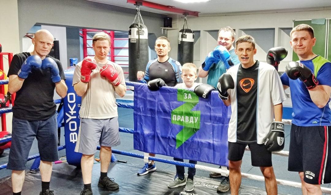 Воронеж продолжает бесплатные тренировки по боксу