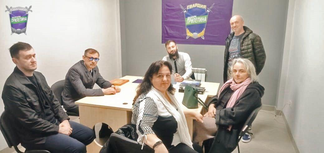 В Сочи состоялось собрание актива Гвардии Захара Прилепина
