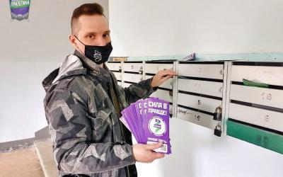 Агитация в Екатеринбурге
