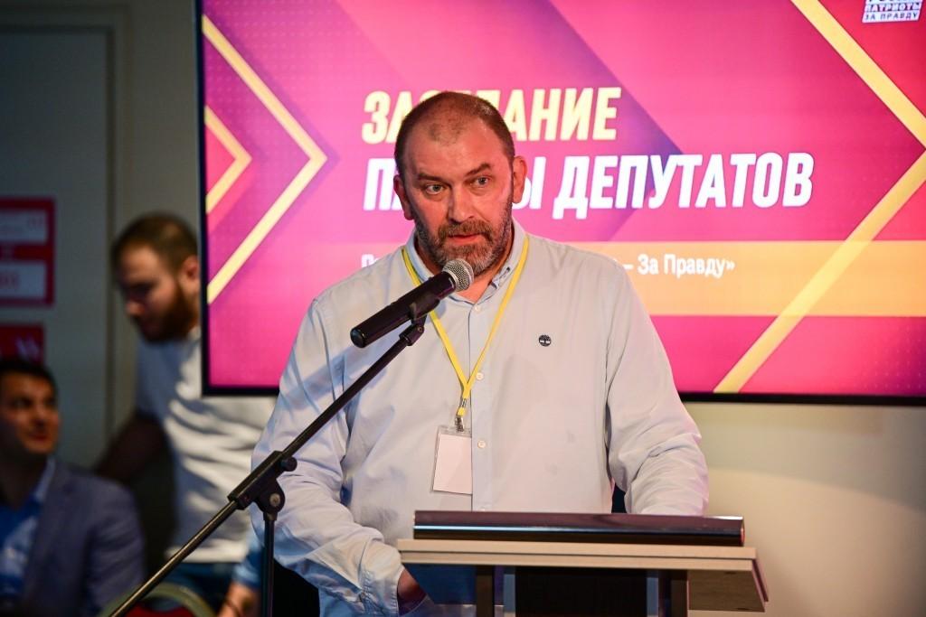 В Москве прошло заседание Палаты депутатов СРЗП 5