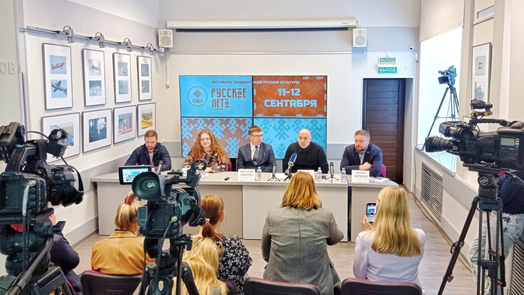 Захар Прилепин презентовал в Воронеже фестиваль «Русское Лето»-2021 2