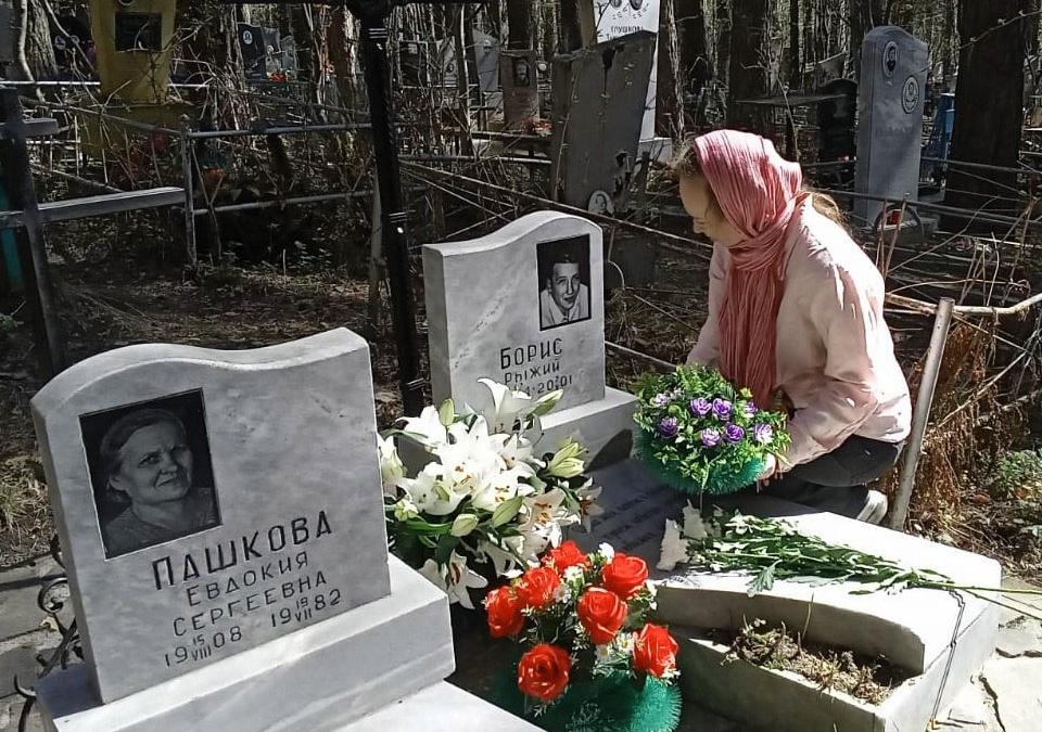 Борис Рыжий, 20 лет: сторонники Захара Прилепина почтили память поэта