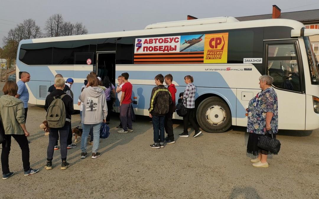 «Автобус Победы» в Верхней Пышме