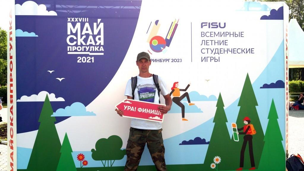 Екатеринбургские активисты развеяли миф: в ногах ПРАВДА ЕСТЬ! 3