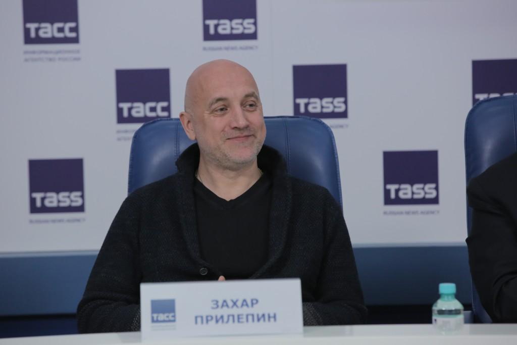 В Сибири пройдет фестиваль искусств, организованный Захаром Прилепиным 1