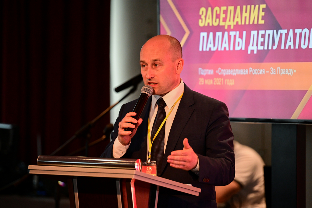 В Москве прошло заседание Палаты депутатов СРЗП 6