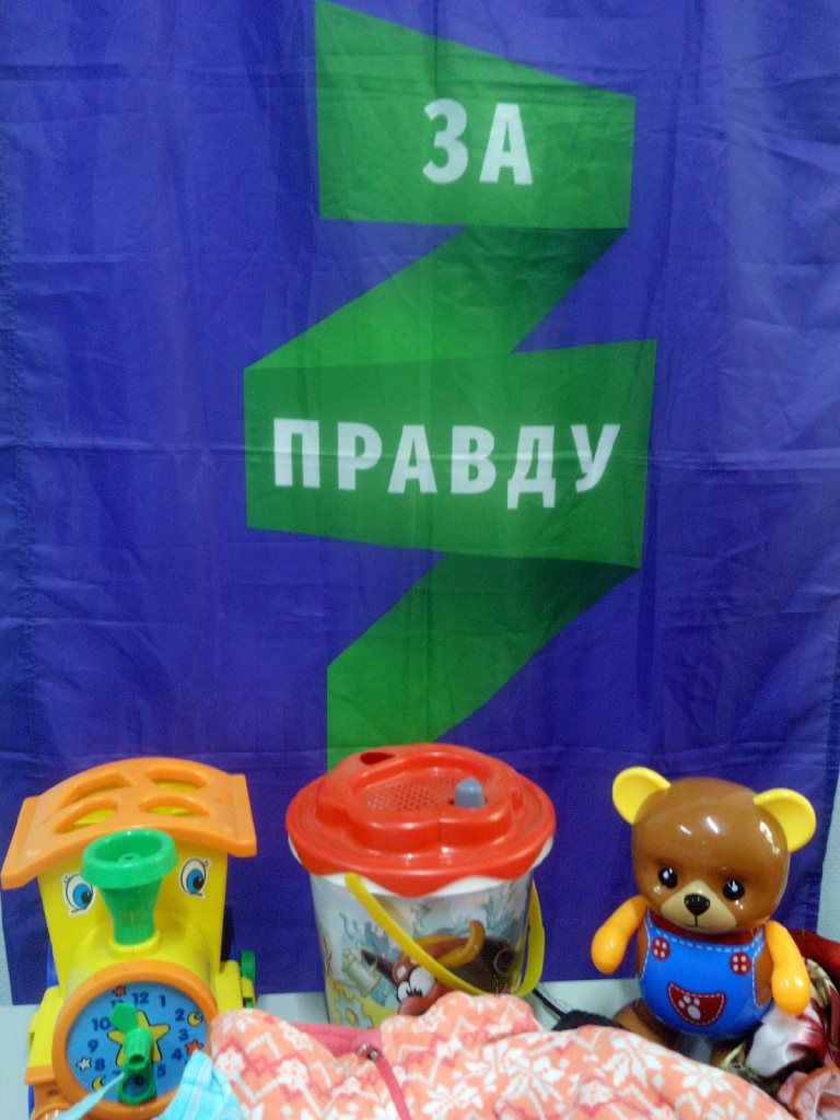 Омские активисты регулярно помогают детям 1