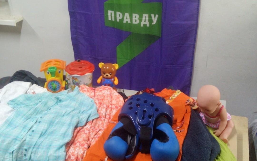 Омские активисты регулярно помогают детям