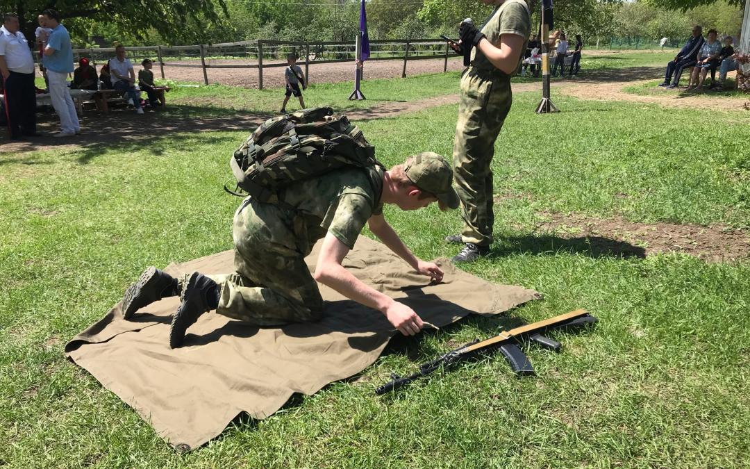 Военно-спортивный слёт в Ростовской области