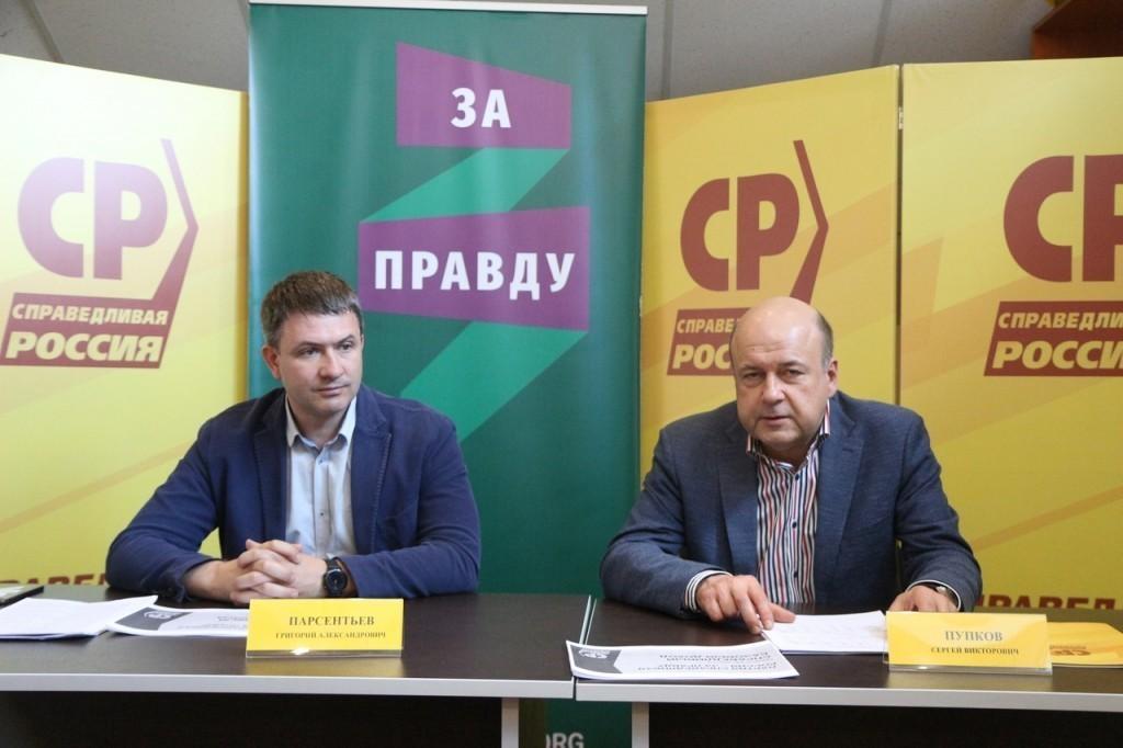 Всероссийская пресс-конференция СРЗП об инициативе партии по введению СБД в Рязани 1