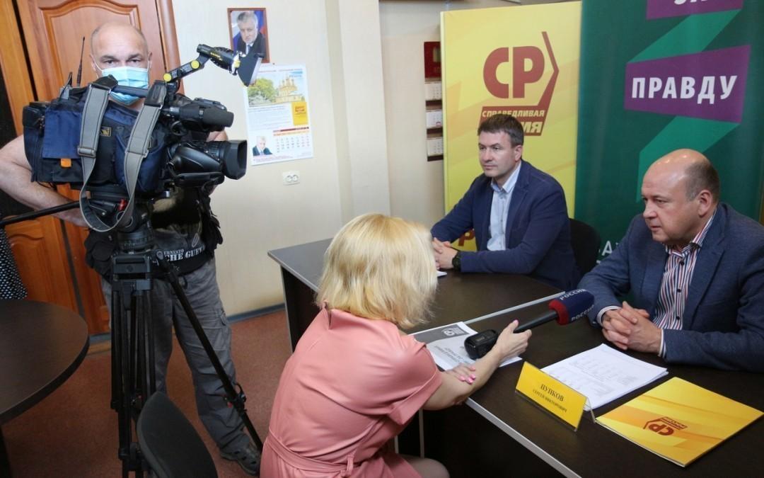 Всероссийская пресс-конференция СРЗП об инициативе партии по введению СБД в Рязани