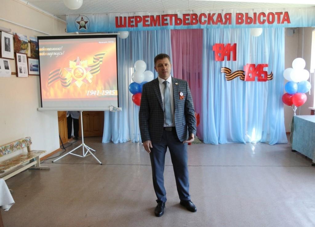 «Шереметьевская высота-2021» открылась в Рязани 2