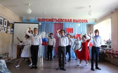 «Шереметьевская высота-2021» открылась в Рязани