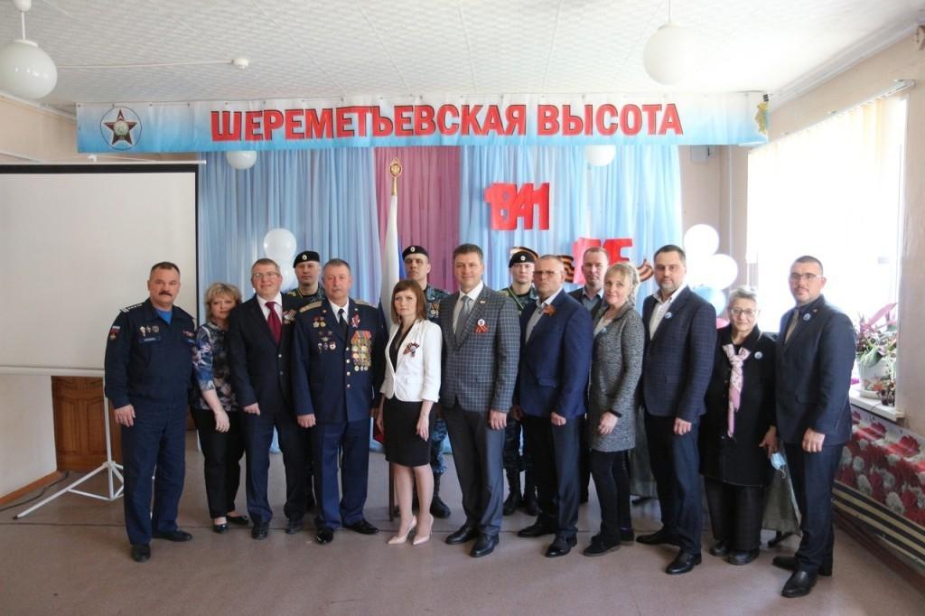 «Шереметьевская высота-2021» открылась в Рязани 1