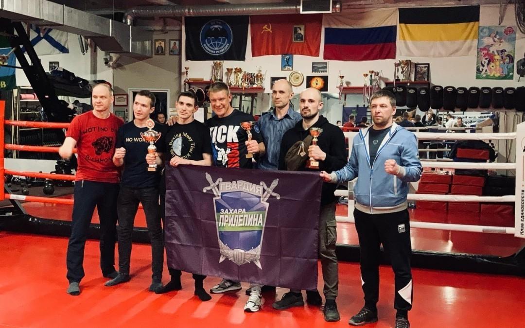 Гвардия Захара Прилепина организовала ринг по кикбоксингу в Санкт-Петербурге