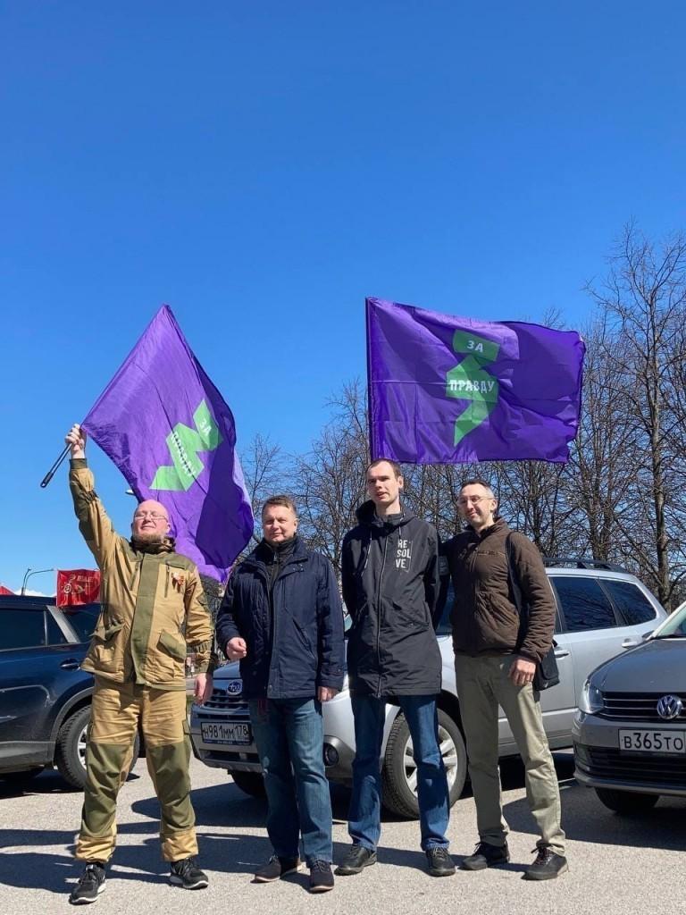 Автопробег в честь Победы в Санкт-Петербурге 1