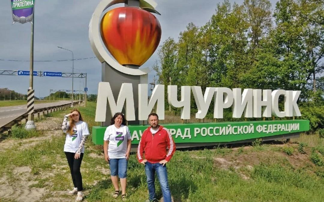 День славянской письменности в Тамбовщине