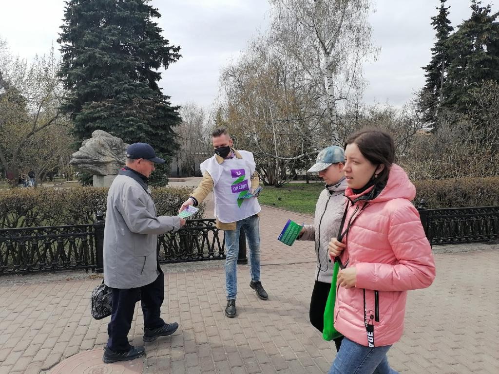 Первомай в Ульяновске 1