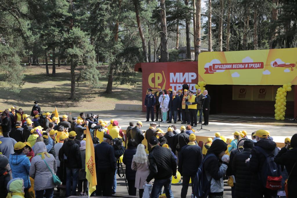 В день Весны и Труда «Справедливая Россия – За Правду» провела праздничную Маевку 4