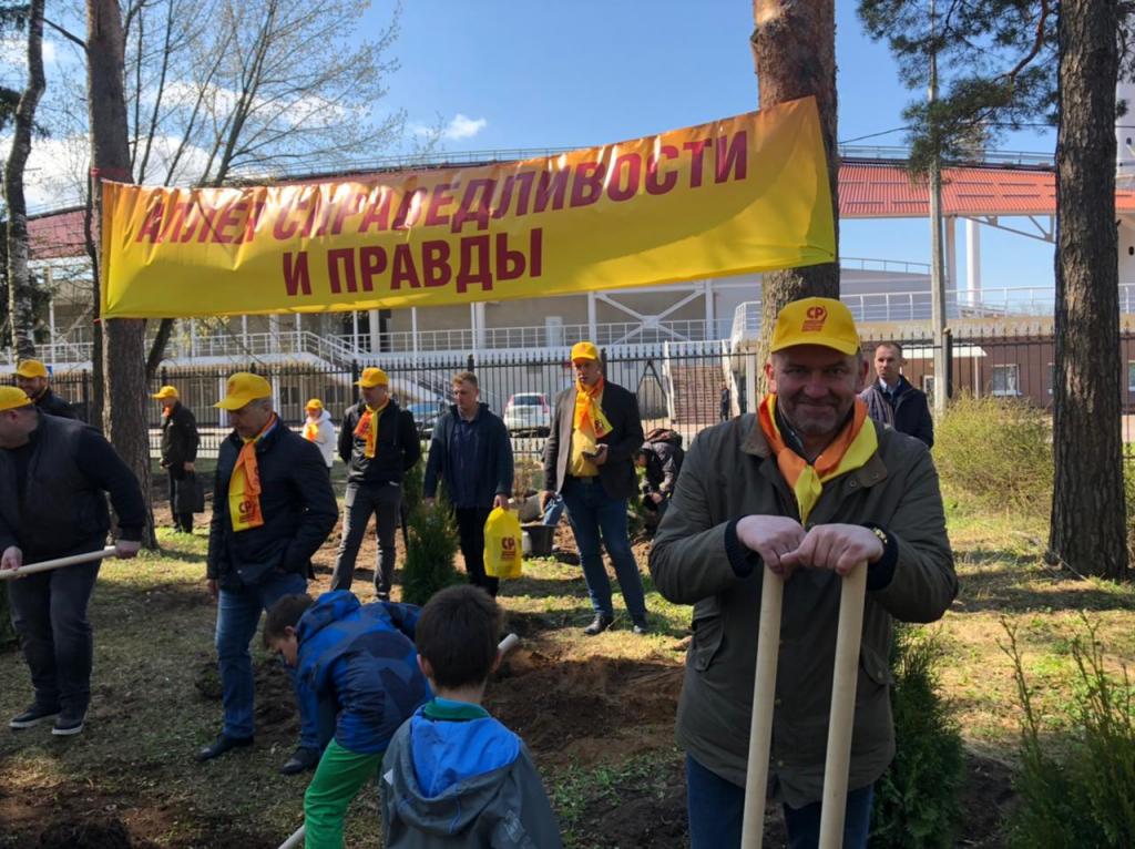 В день Весны и Труда «Справедливая Россия – За Правду» провела праздничную Маевку 6