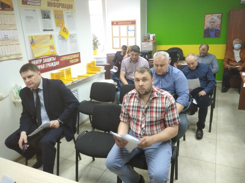 Состоялось заседание Совета регионального отделения СРЗП в Смоленской области 1