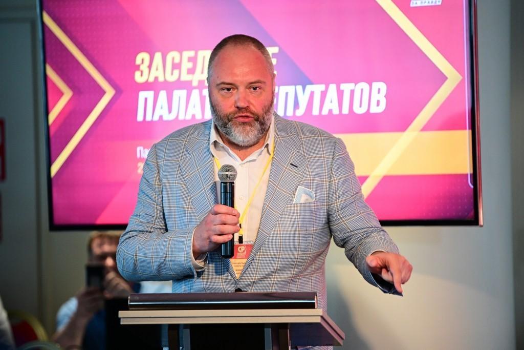 В Москве прошло заседание Палаты депутатов СРЗП 3