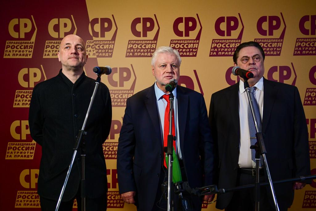 В Москве прошло заседание Палаты депутатов СРЗП 1