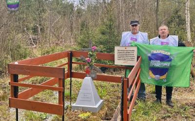 Активисты ВАО  установили обелиск в Одинцово