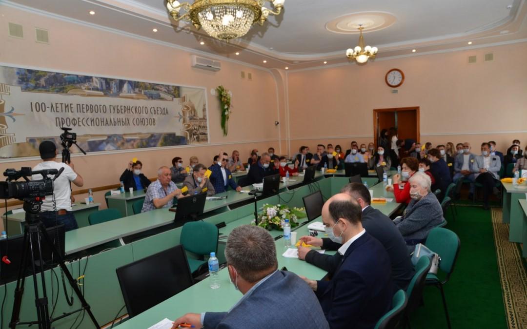 В Курске прошла первая конференция обновленного регионального отделения СРЗП