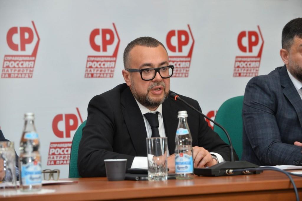 В Курске прошла первая конференция обновленного регионального отделения СРЗП 1