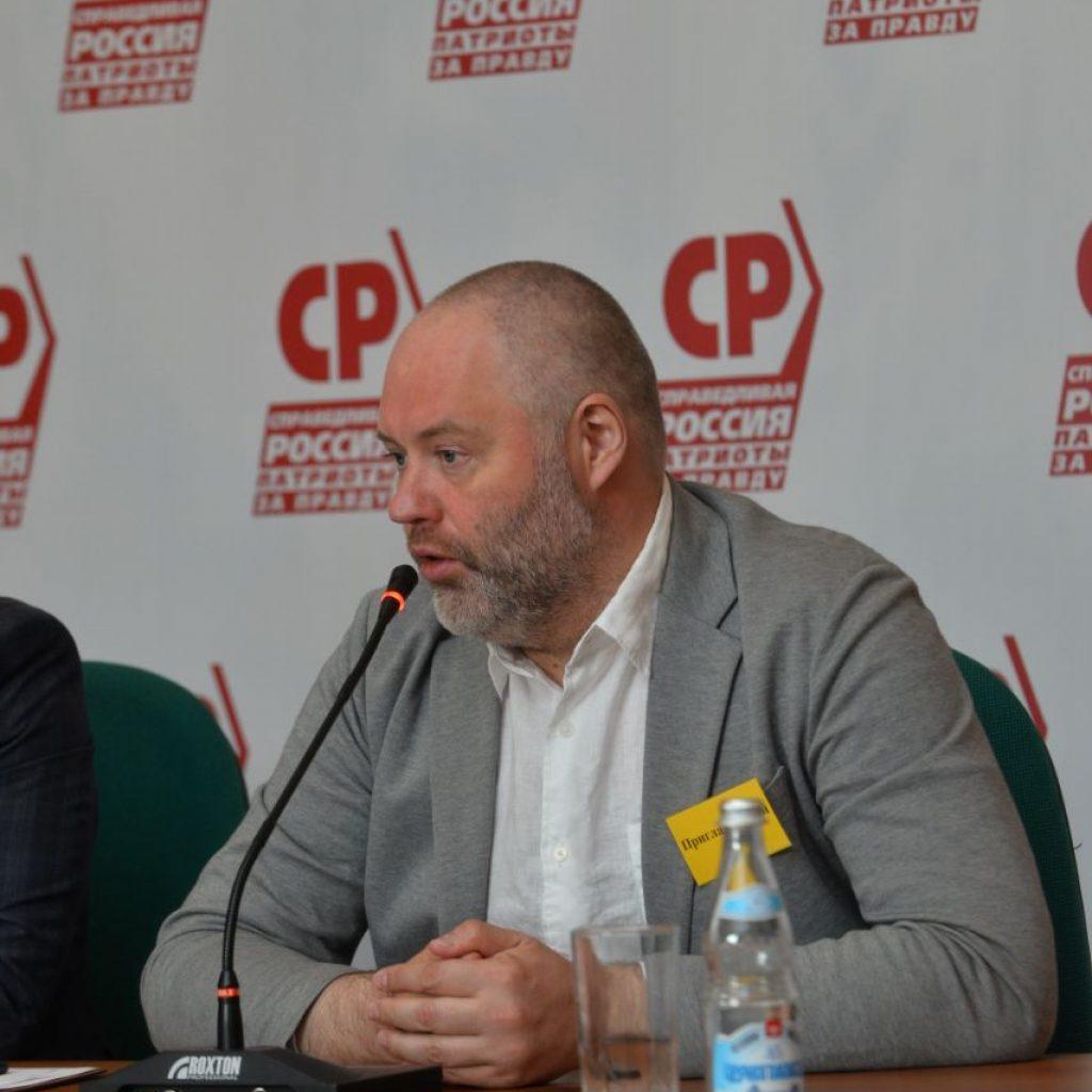 В Курске прошла первая конференция обновленного регионального отделения СРЗП 4