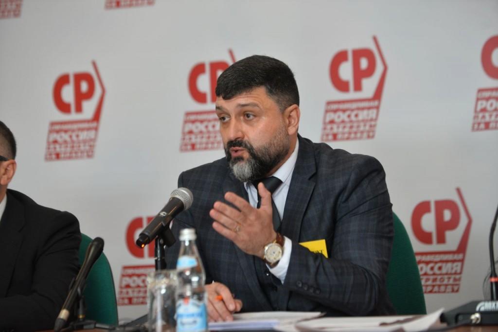 В Курске прошла первая конференция обновленного регионального отделения СРЗП 3