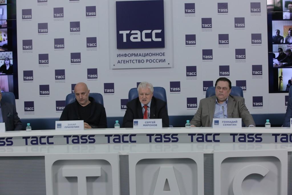 Справедливый Базовый Доход – первый шаг к реформе экономической системы России и росту благосостояния граждан 2