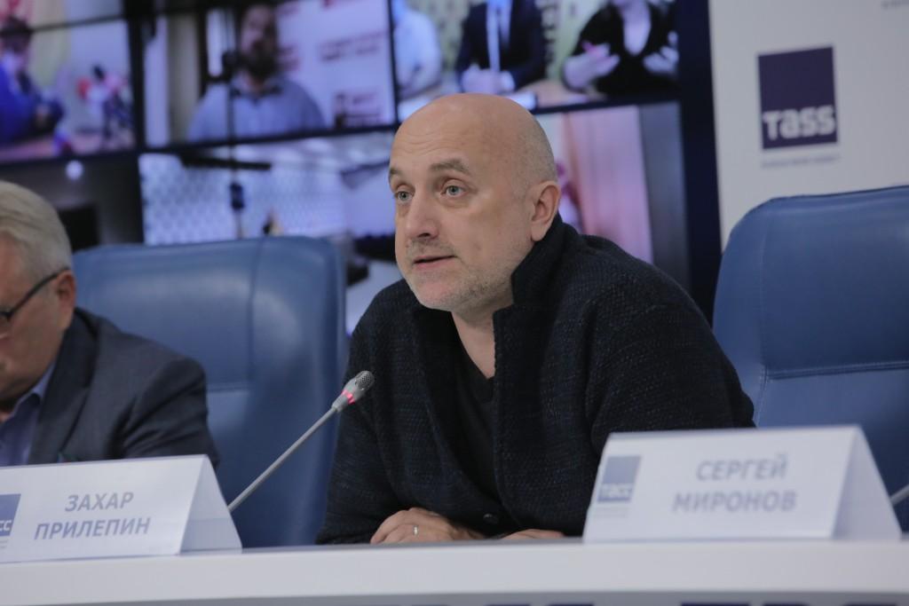 Справедливый Базовый Доход – первый шаг к реформе экономической системы России и росту благосостояния граждан 3
