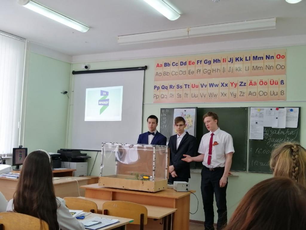 Движение Захара Прилепина поддержало проект тюменских школьников 1