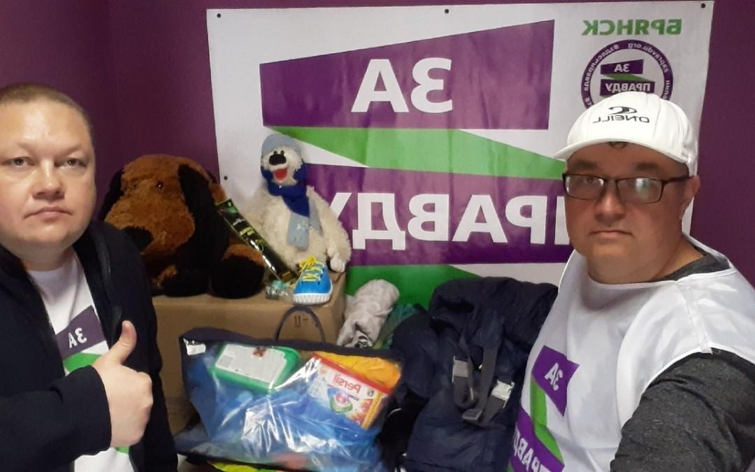Многодетные семьи ДНР получат необходимые вещи от брянских активистов