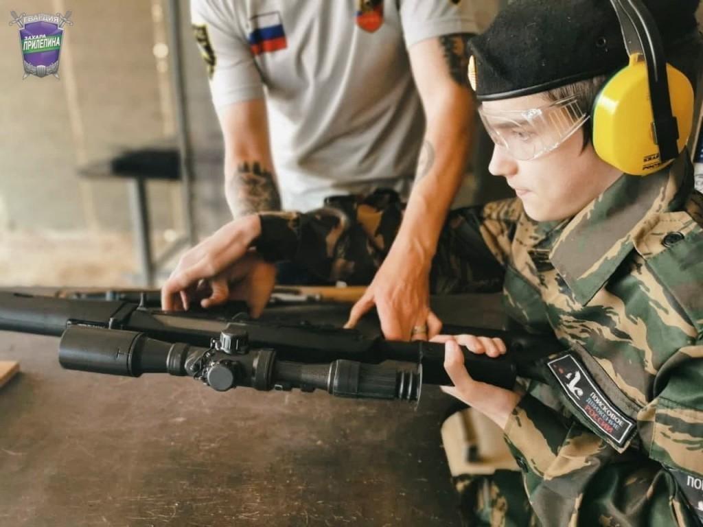 Поездка в учебный стрелковый центр «Русское оружие» 1