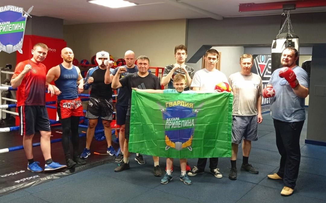 Воронежские активисты приглашают на занятия по боксу